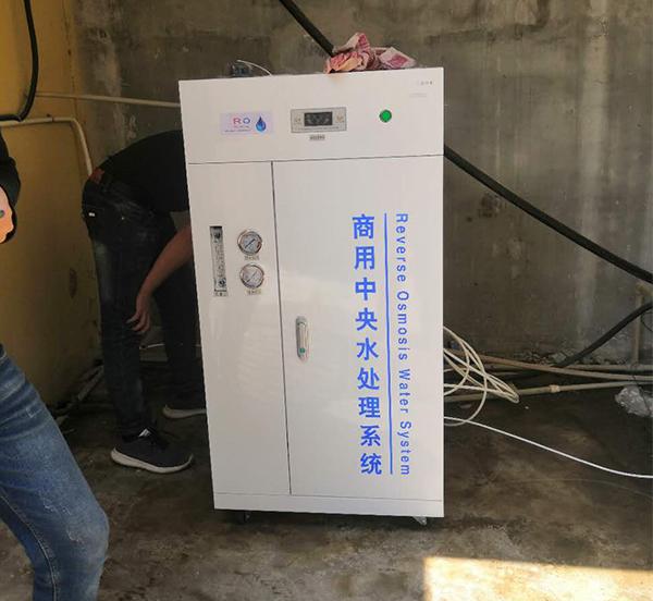 永泰欧乐堡商用中央水处理系统
