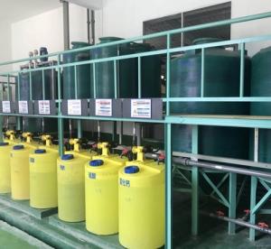 喷漆废水处理设施