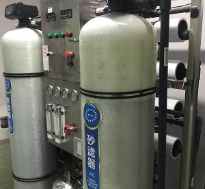 福州化妆品纯水设备