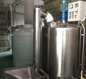福州车用尿素生产设备