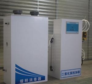 一体化医疗用污水处理设备