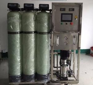 福州纯水生产设备